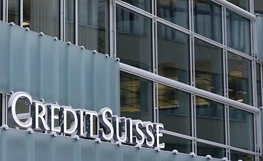 Рост глобального ВВП замедлится в 2019 году - Credit Suisse