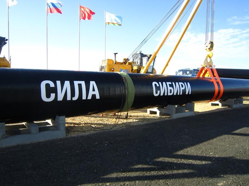 РФ будет обеспечивать газом 40% всей Евразии к 2025 году - Bloomberg