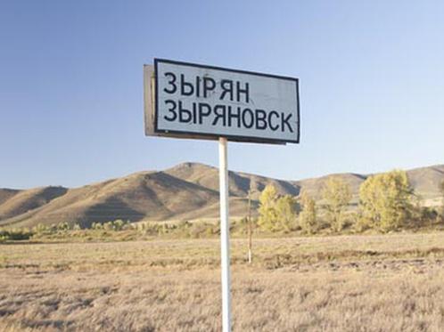 Переименование Зыряновска обойдется бюджету в 3,5 млн тенге
