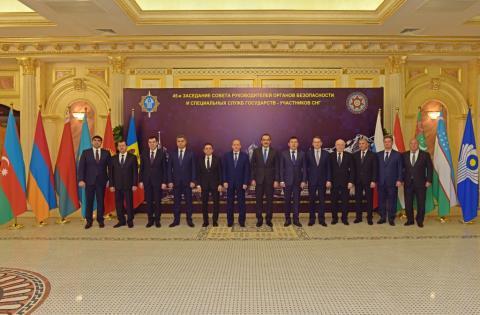 Спецслужбы стран СНГ договорились об усилении сотрудничества