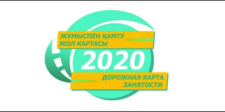 """В ЗКО по программе """"Дорожная карта бизнеса"""" кредиты получили свыше 720 предприятий на 90 млрд тенге"""