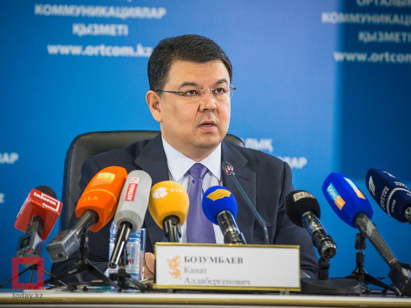 Казахстан завершает предТЭО четвёртого НПЗ – Бозумбаев