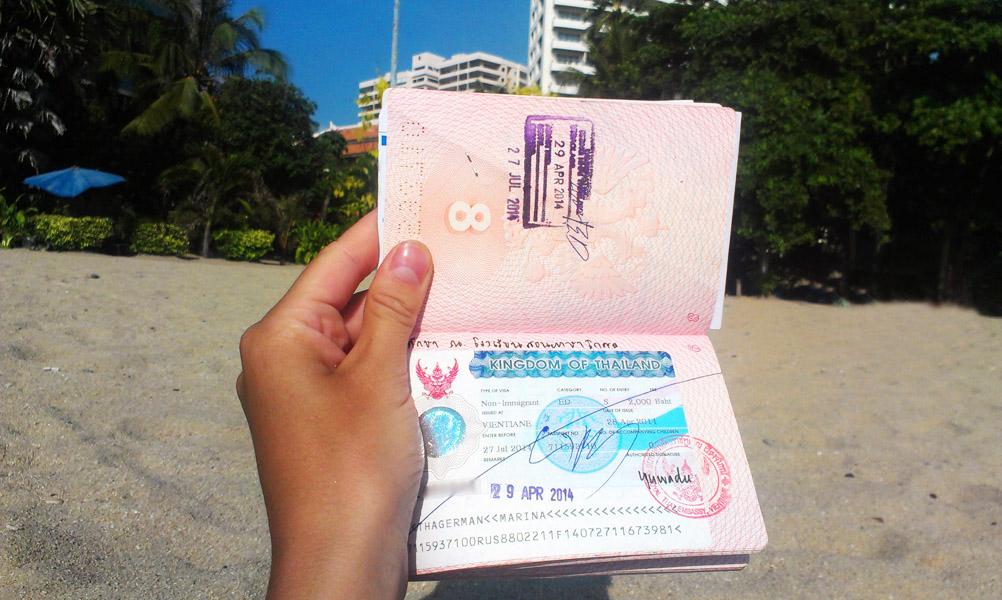 Таиланд продлил сроки бесплатных виз для казахстанцев до 30 апреля