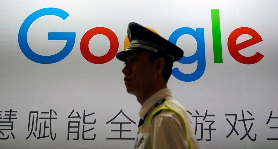 Сотрудники Google отказываются создавать поисковую систему в КНР из-за цензуры