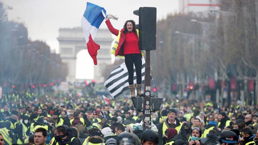 """Во Франции продолжаются акции протеста """"жёлтых жилетов"""""""