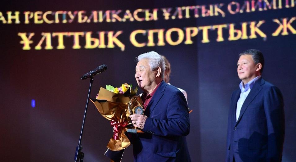 Названы обладатели Национальной Спортивной Премии «Altyn Samgay-2019»