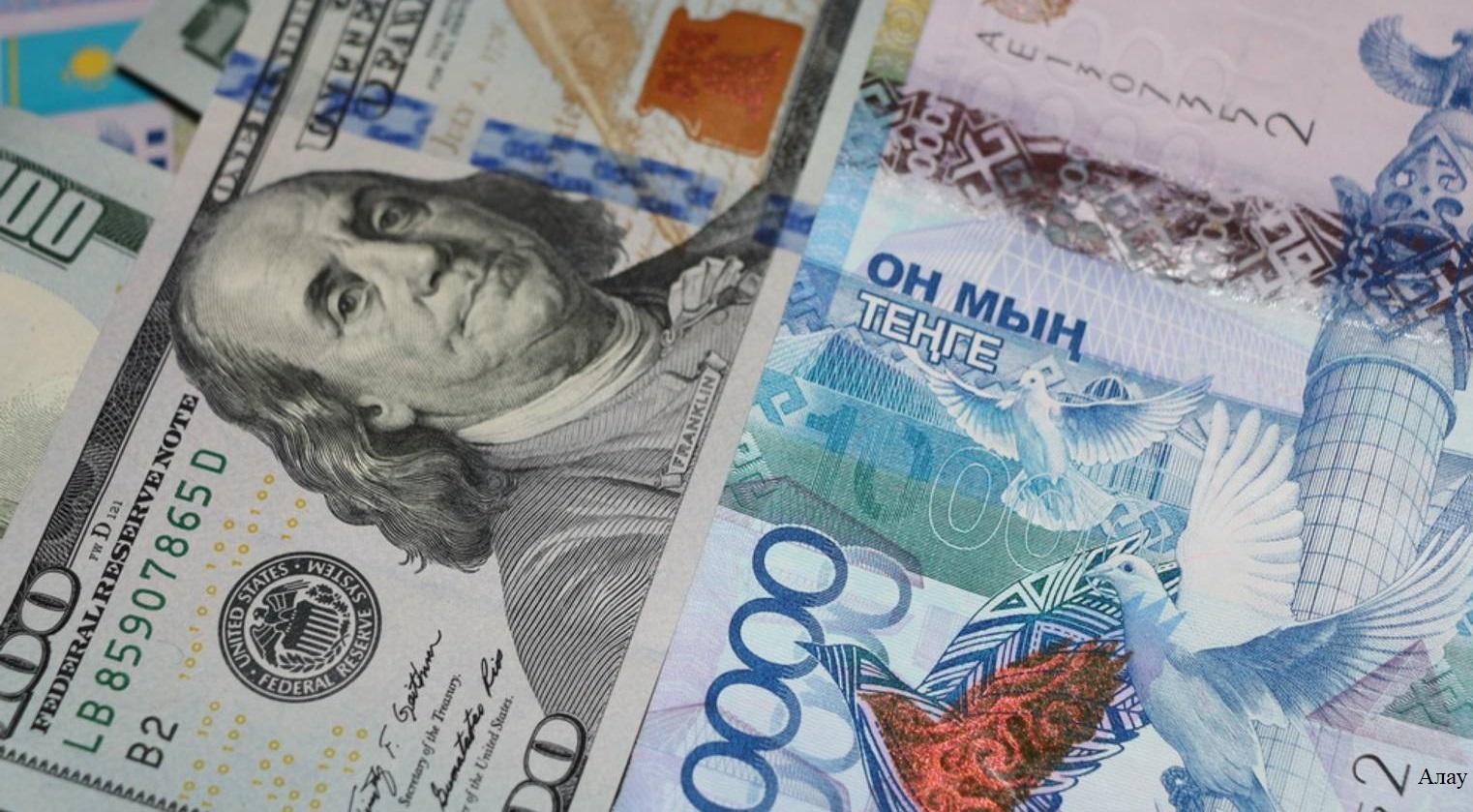В Казахстане сокращается число депозитов в валюте