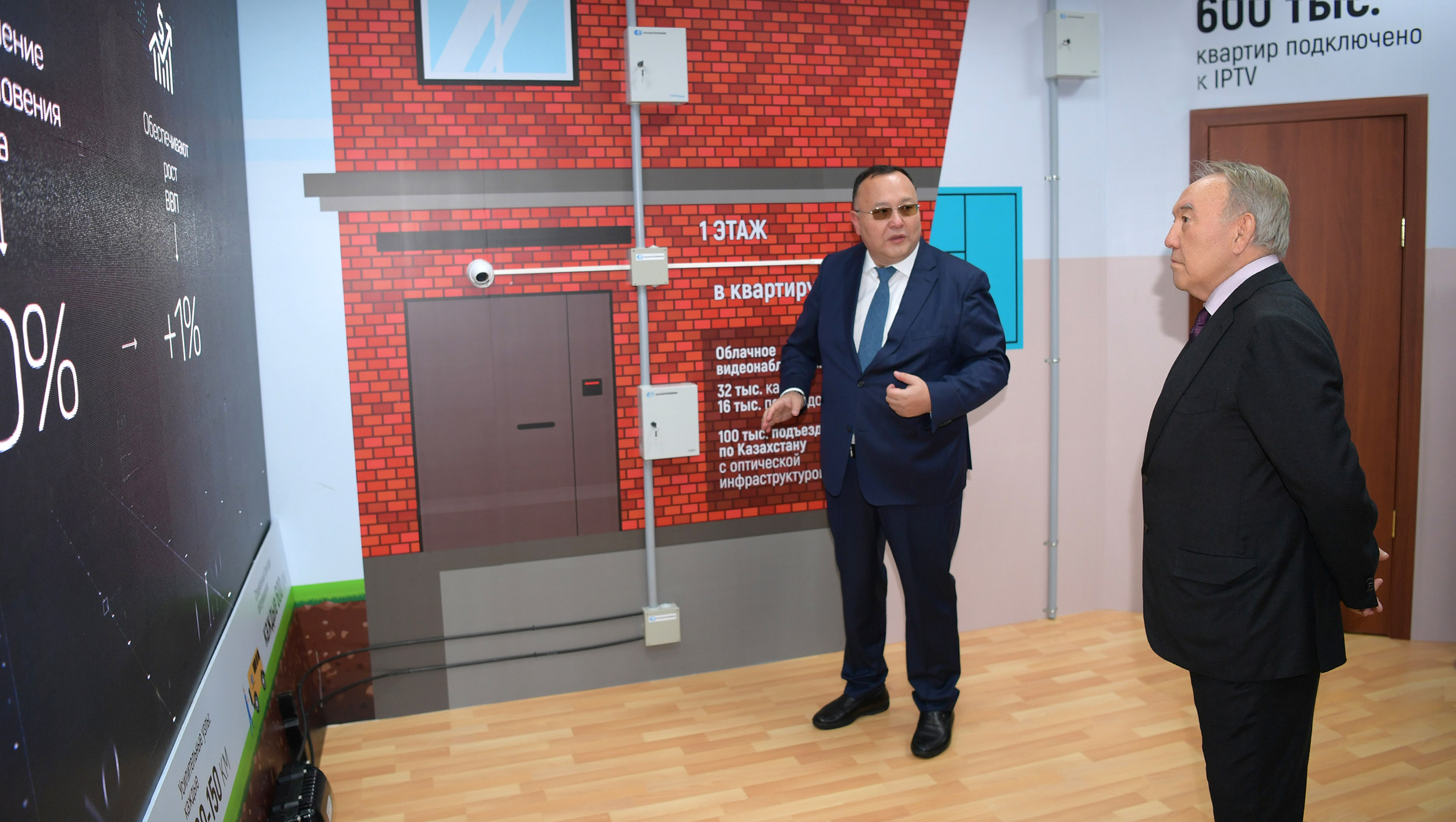 Елбасы «Қазақтелеком» АҚ-ның мәліметтерді өңдеу орталығында болды