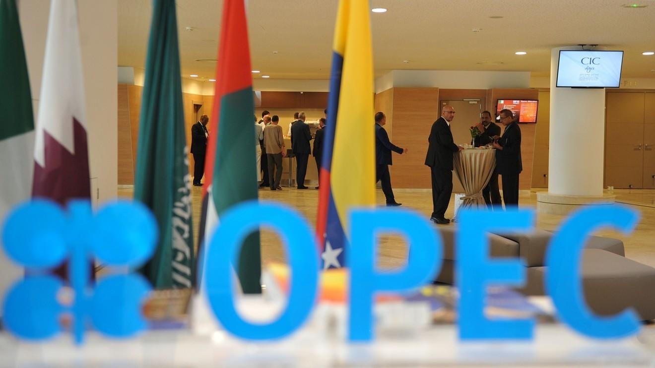 Минэнерго Мексики объяснило отказ сокращать добычу нефти на 400 тысяч барр./сут.