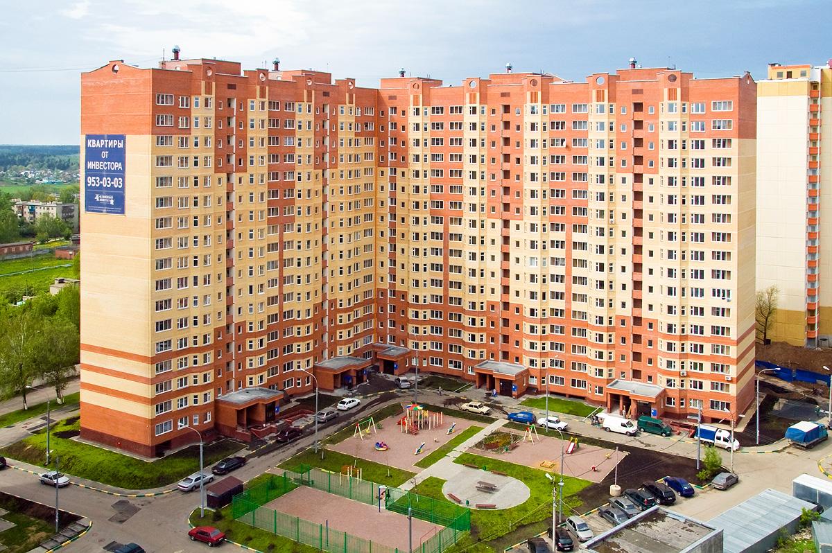 Жильё подорожает в пределах 4-5% – Halyk Finance