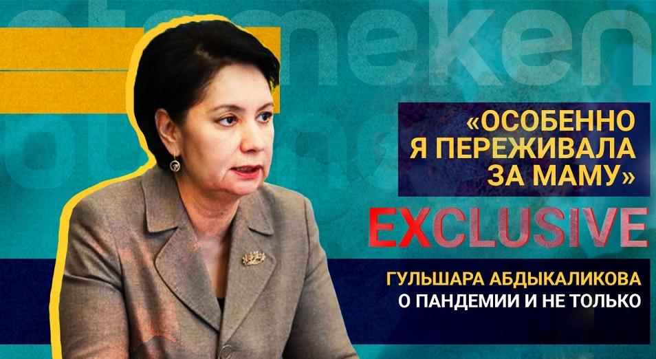 Аким Кызылординской области делает ставку на развитие малого и среднего бизнеса