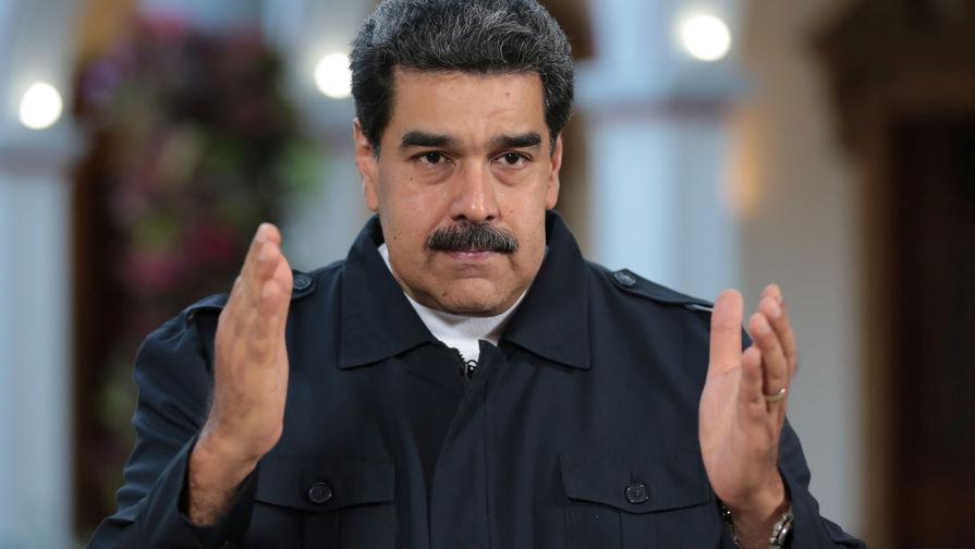 Мадуро сообщил о планах его сына принять участие в испытаниях российской вакцины от COVID-19