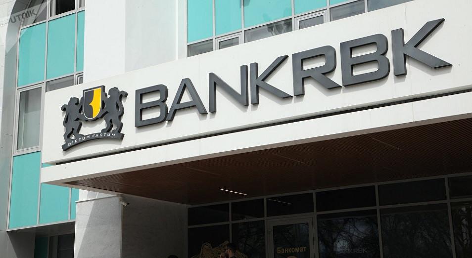«Bank RBK» АҚ-ның бұрынғы атқарушы директоры тұтқындалды
