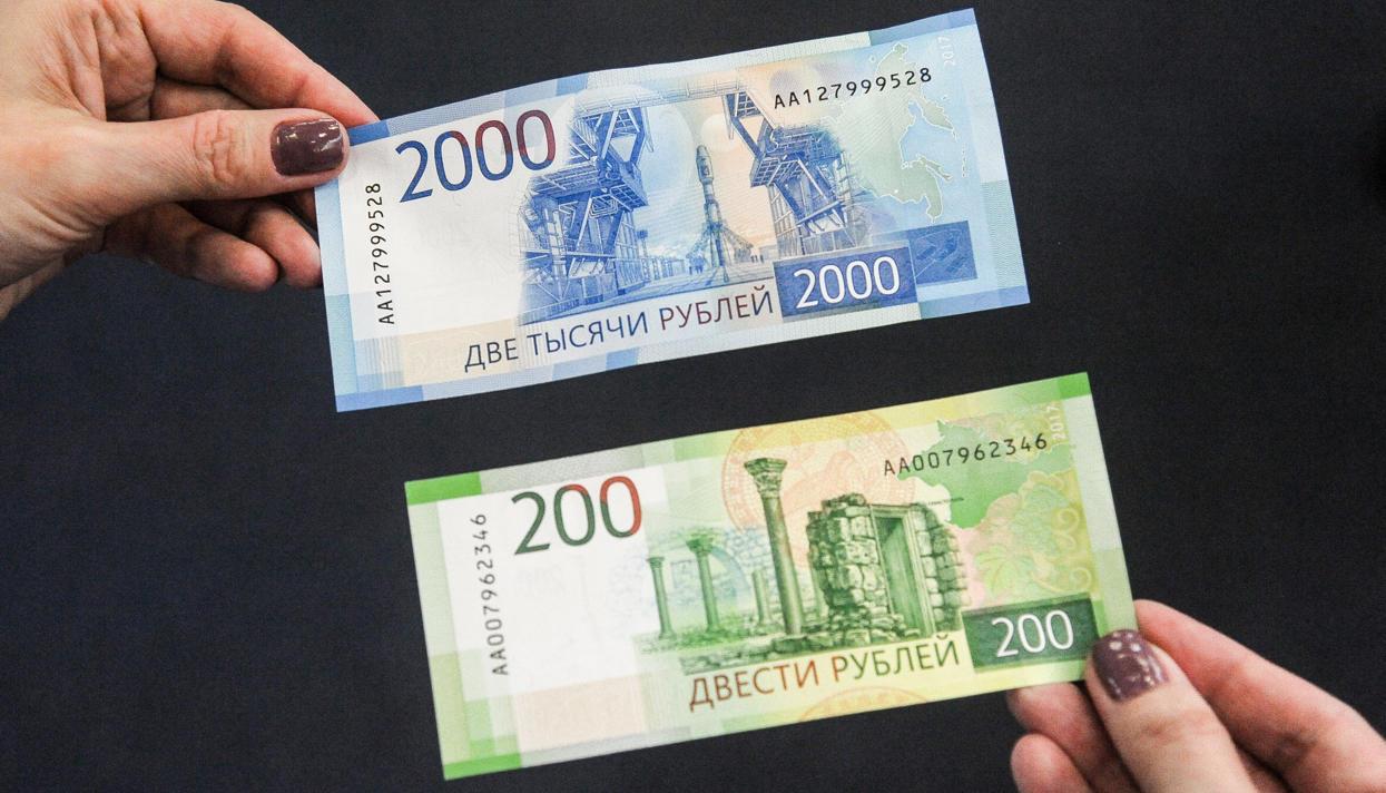 ЦБ России запретит купюры «банка приколов»
