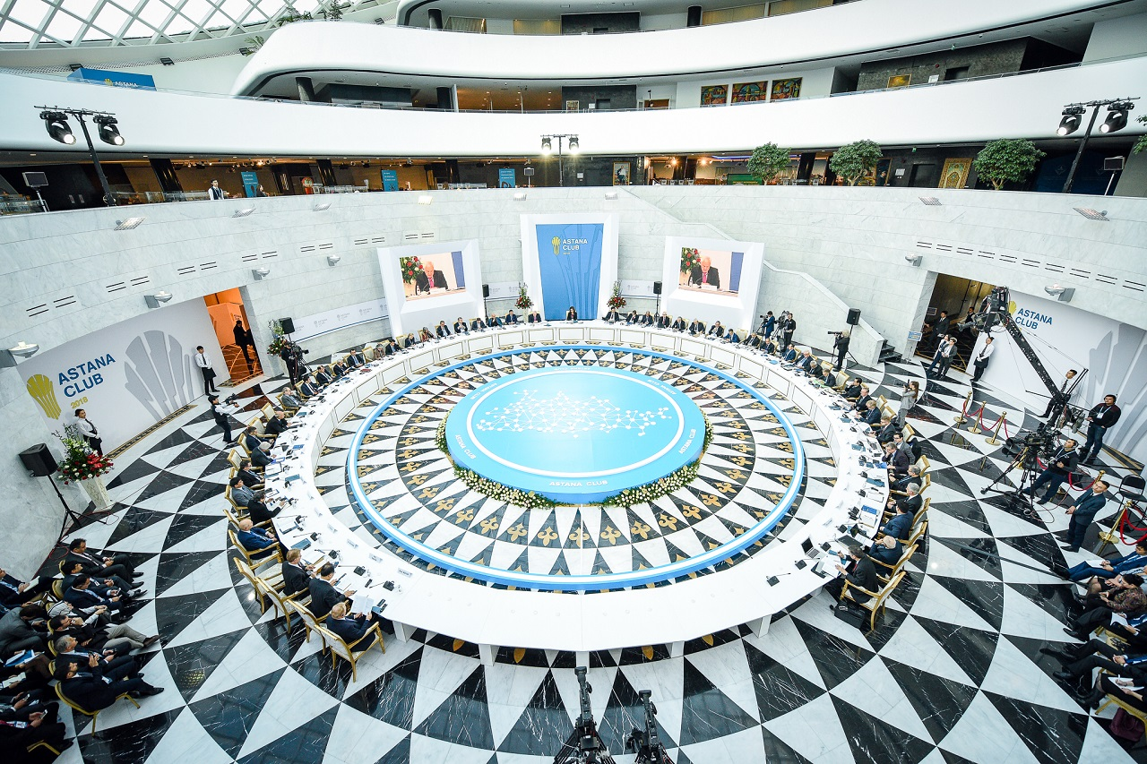 Объявлена программа пятого заседания Astana Club 2019