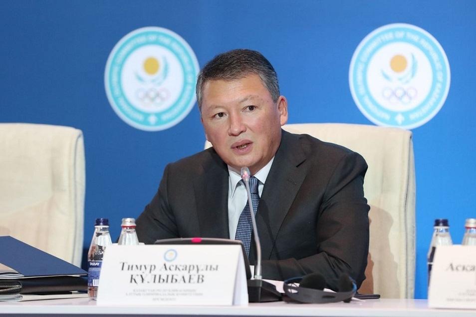 Тимур Құлыбаев Қазақстан ҰОК президенті қызметіне қайта сайланды