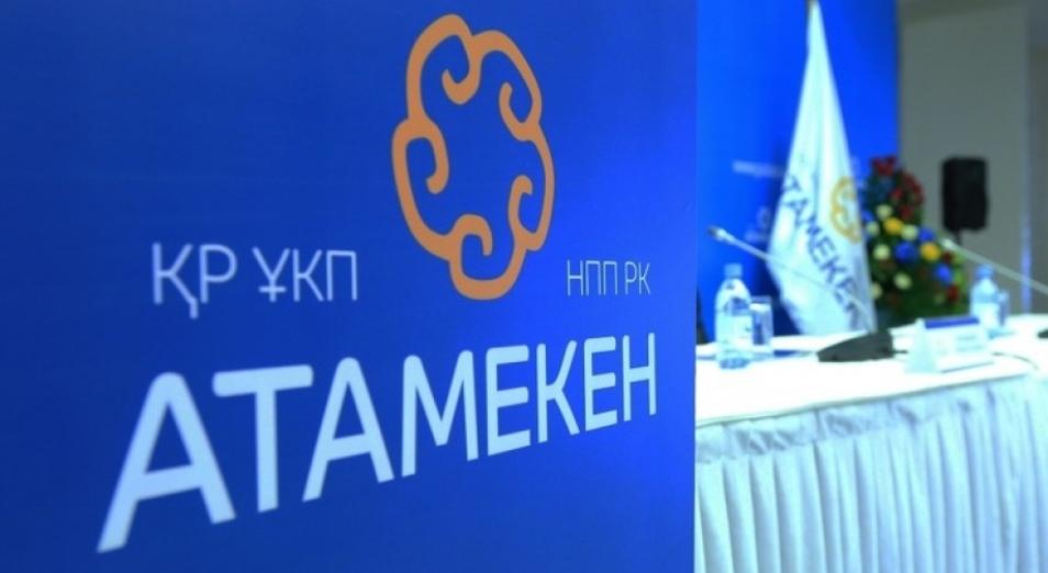 НПП РК «Атамекен» вместе с бизнесом должны идти навстречу Правительству – Токаев