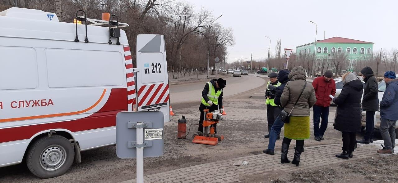 Жол активтері сапасының ұлттық орталығы 1500-ден астам олқылық анықтады