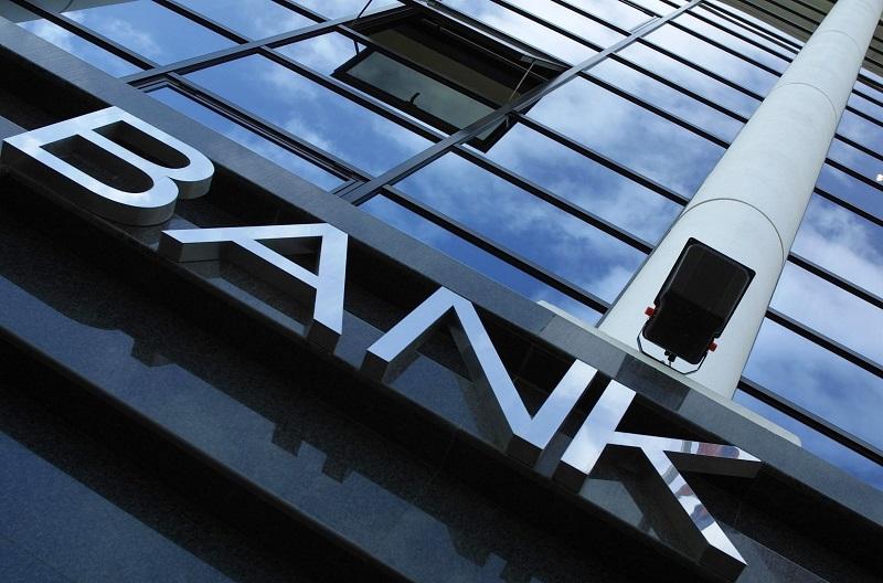 ФРС опубликовала итоги стресс-тестов крупнейших банков США
