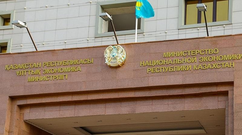 ВВП Казахстана: возможен ли в перспективе рост