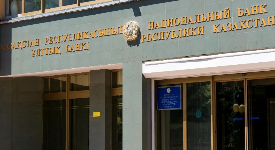 nacbank-podnyal-bazovuyu-stavku-do-9-25-na-fone-inflyacionnyh-ozhidanij