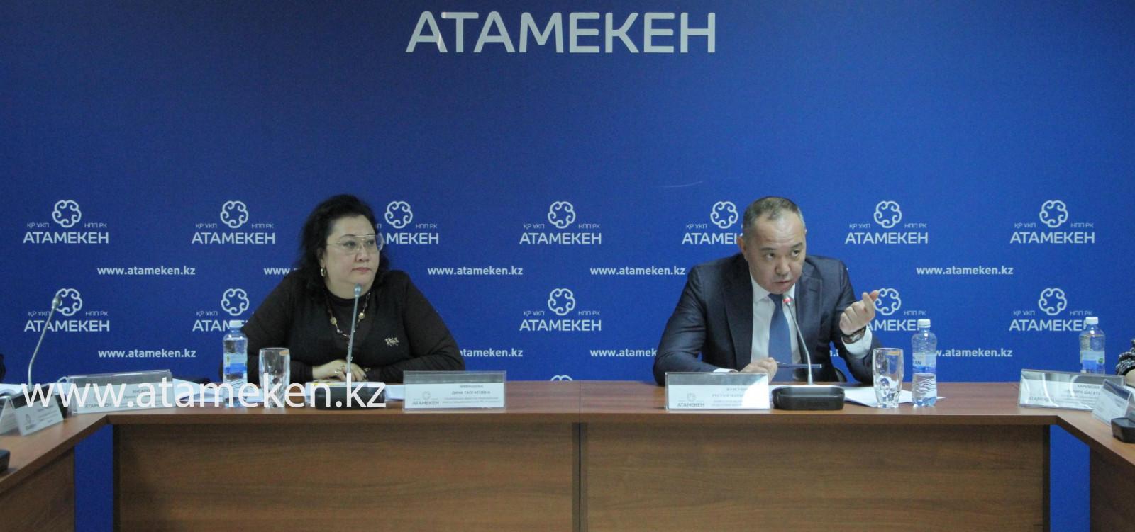 Бизнесмены РК назвали основные недочёты системы СУР в таможенных органах