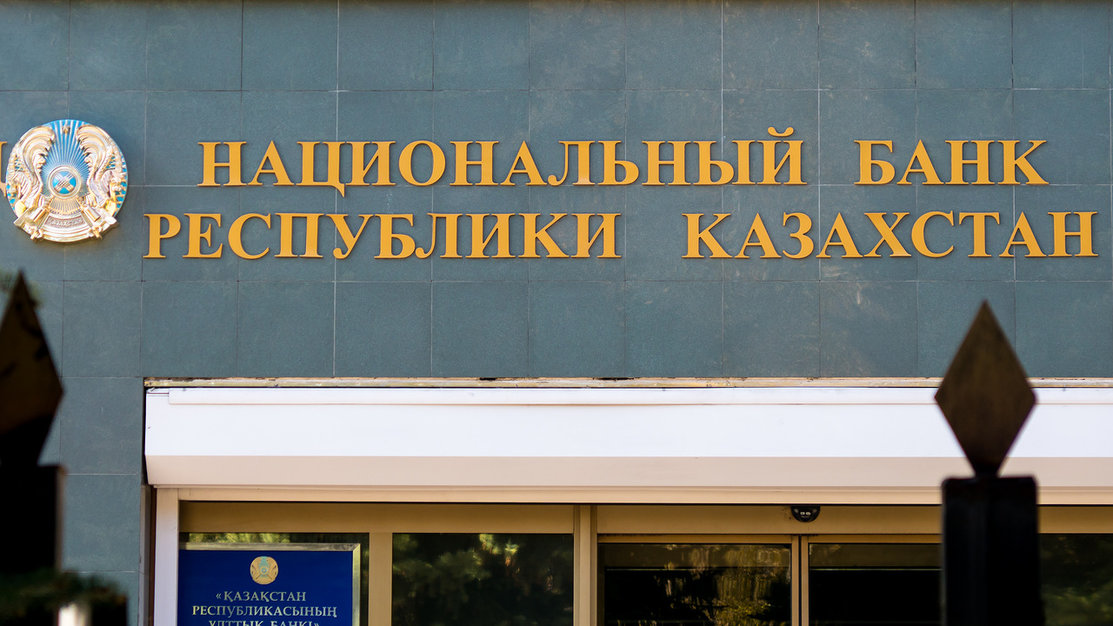 В Казахстане в рамках программы «7-20-25» одобрено 3036 заявок на предоставление займа