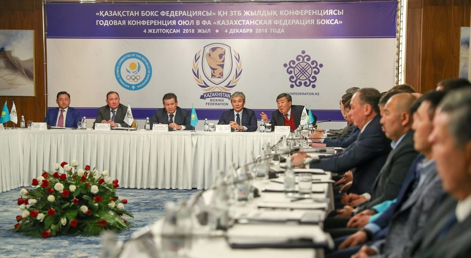 «Astana Arlans» таратылады