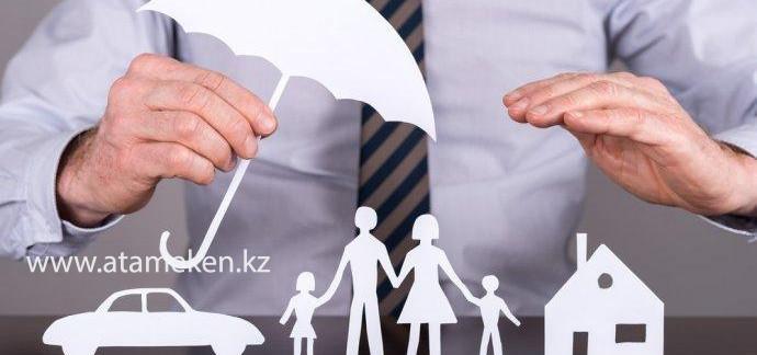 Бекжан Отарбаев: «Страхование – не нагрузка, а инструмент защиты населения»