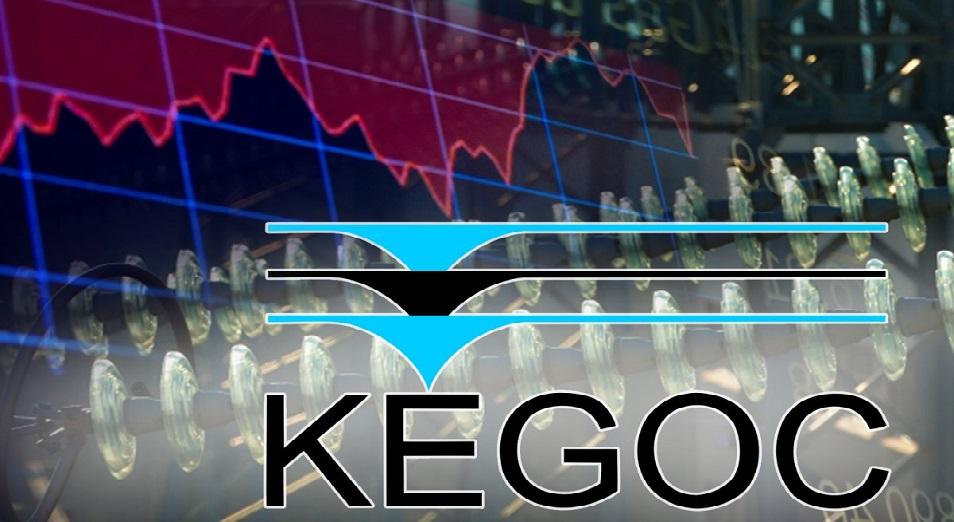 kegoc-20-1-mlrd-tenge-divident-tolejdi