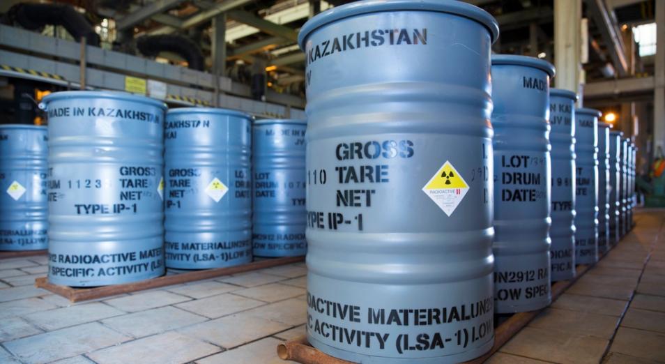 Kazatomprom прокомментировал решение Трампа об отказе от ограничений по импорту урана