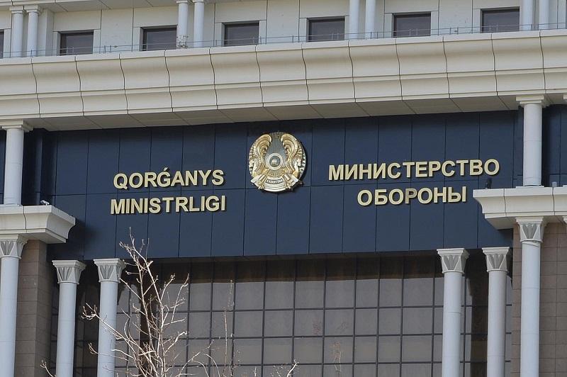 Спецкомиссия направлена в Жетыген для расследования авиаинцидента с военным самолетом