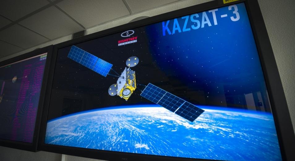 Сколько миллиардов зарабатывают спутники KazSat