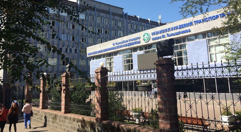 МОН РК лишил КазАТК генеральной лицензии