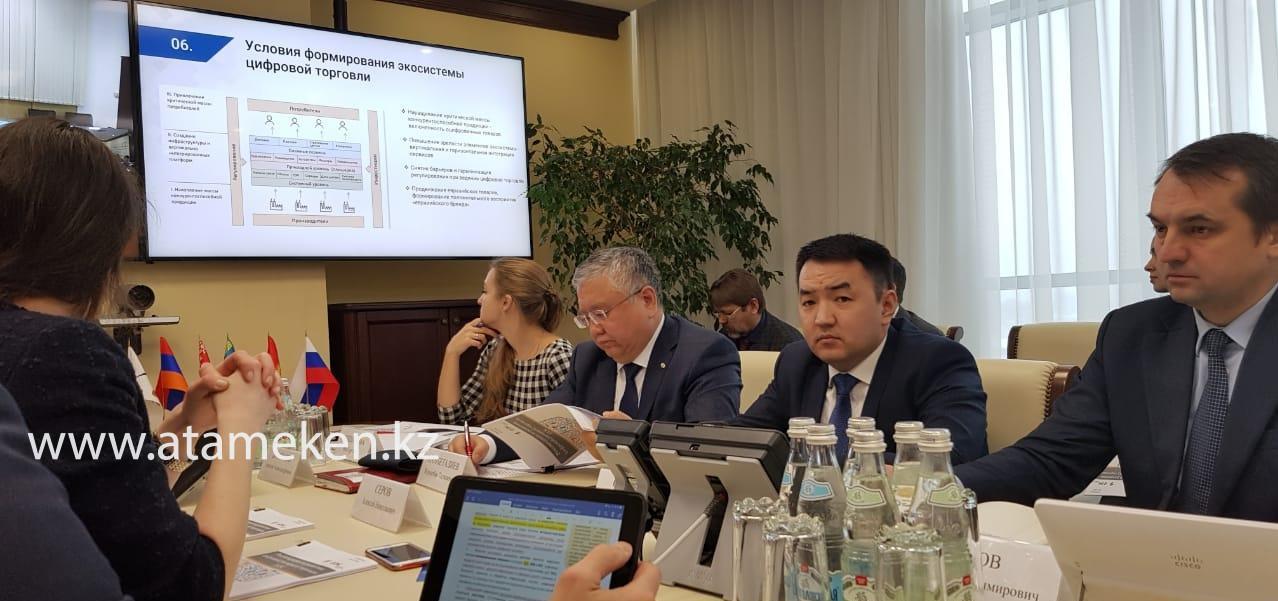 Актуальные вопросы цифровой торговли в ЕАЭС обсудили эксперты