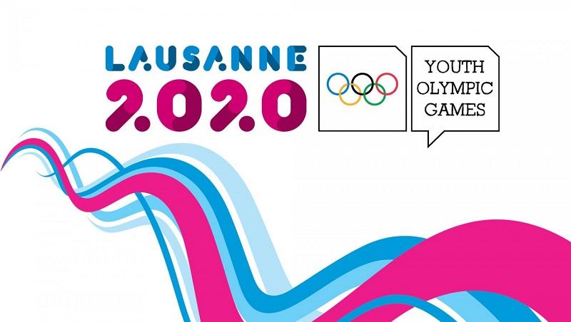 Сотрудники МОК войдут в число волонтеров юношеских олимпийских игр в Лозанне