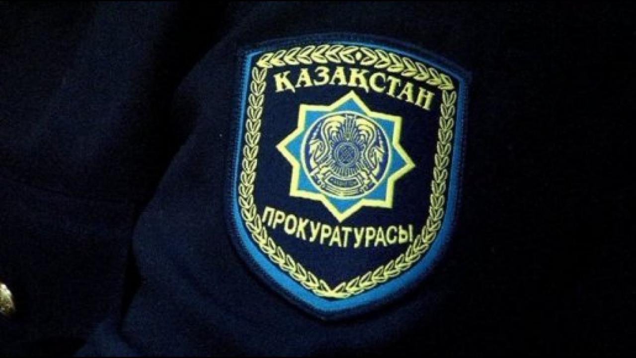 """Движение """"Көше партиясы"""", бывшее  ДВК, признано в Казахстане экстремистским - Генпрокуратура"""