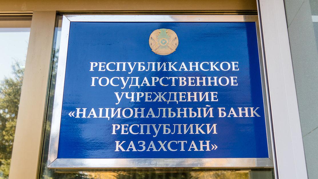 План Нацбанка на 2019 год – удержание инфляции в коридоре 4-6% – Данияр Акишев