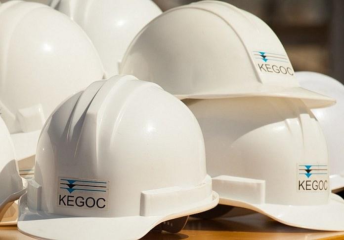 KEGOC планирует увеличить дивиденды за первое полугодие 2018 года