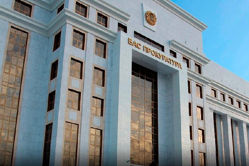 Генпрокуратура РК обратилась к казахстанцам из-за призывов к незаконным митингам