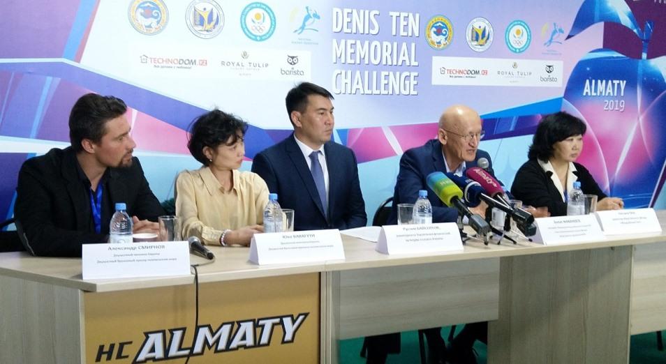В Алматы рассказали подробности о Международном турнире по фигурному катанию «Мемориал Дениса Тена»