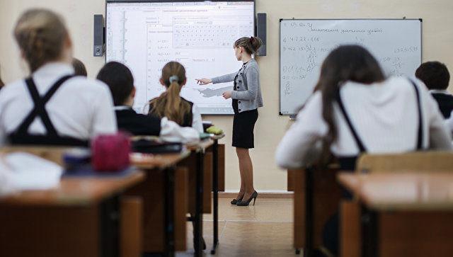 Столичные школьники будут презентовать свои бизнес-идеи
