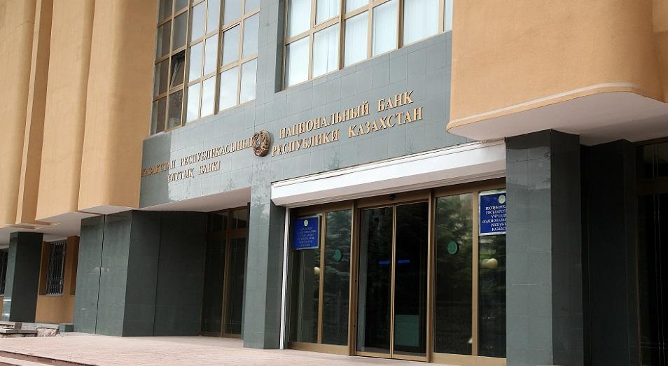 Повлияет ли переезд Нацбанка на экономику Алматы?