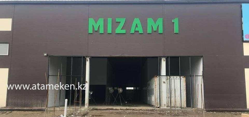 Эльдар Жумагазиев: «Атамекен» предлагает разработать дорожную карту модернизации рынков Алматы»