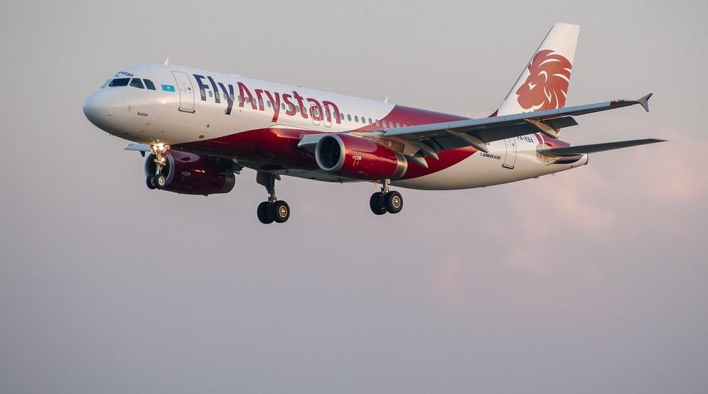 FlyArystan Петропавлдан Алматыға рейс ашты