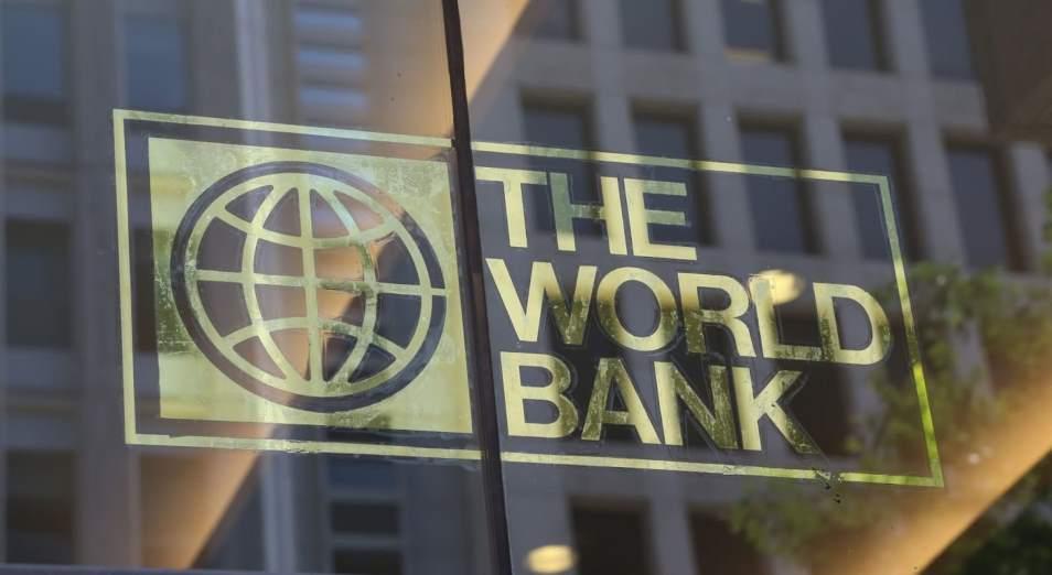 Американское НПО раскритиковало проекты Всемирного банка по возврату денег в Казахстан