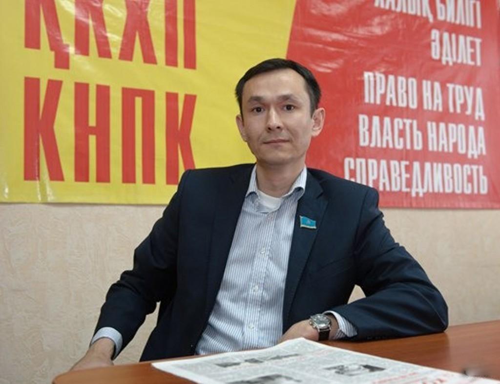 Коммунистическая партия Казахстана определит своего кандидата 26 апреля