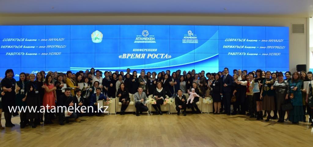 Деловые женщины Казахстана поделились опытом и провели мастер-классы