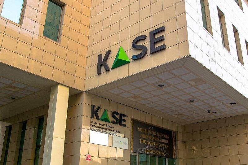 Объем торгов ГЦБ на KASE в первом полугодии вырос в 1,6 раза