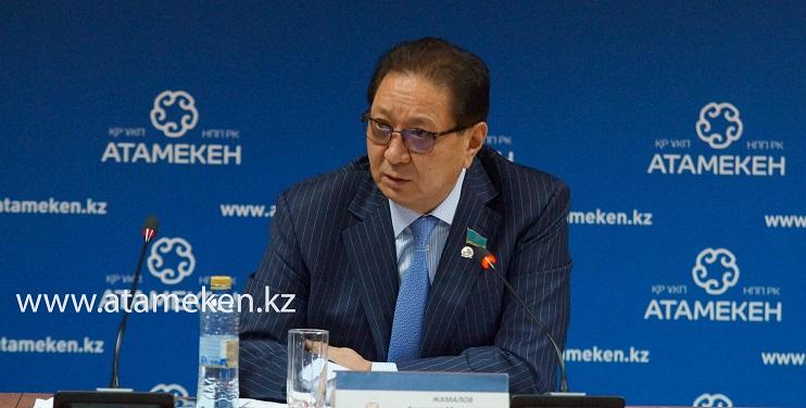 Новые подходы развития ГЧП предложили в НПП РК «Атамекен»